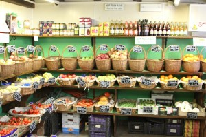 The basement produce store